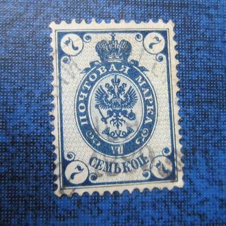 марка Россия 1888 стандарт 7 коп горизонтальный ВЗ