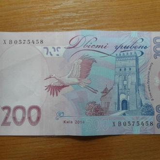 200 гривень брак в хорошому стані