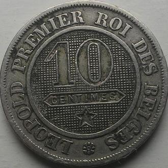 Бельгия 10 сантимов 1861 год СОХРАН