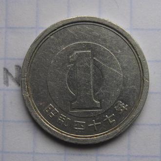 ЯПОНИЯ, 1 йена (11).