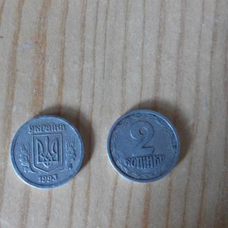 Продам 2 монеты номиналом в 2 копейки .