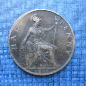 монета 1/2 пенни Великобритания 1898 Виктория