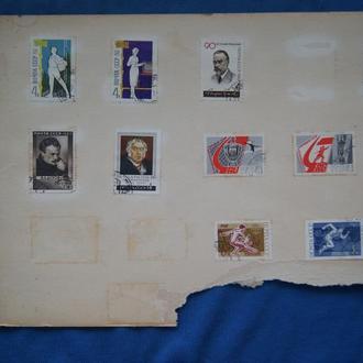 Лист с марками для начинающих коллекционеров  № 9