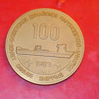 100 лет судоходства на Дунае