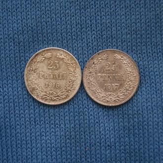 Россия  для Финляндии 25 пенни  1916 1917 г   Николай II  Серебро