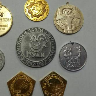 Продам медали разные одним лотом