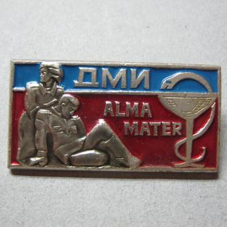ДМИ Alma mater легкий металл