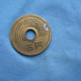 Япония 5 иен 1972 год