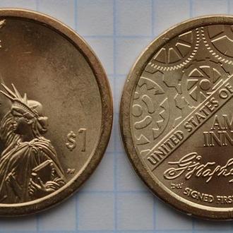 1 доллар США, Американские Инновации, 2018 анц