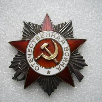 боевой орден Отечественной войны 2ст.