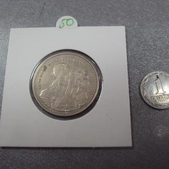 монета узбекистан 25 сум 1999 800 лет жалолиддина мангуберды №14233