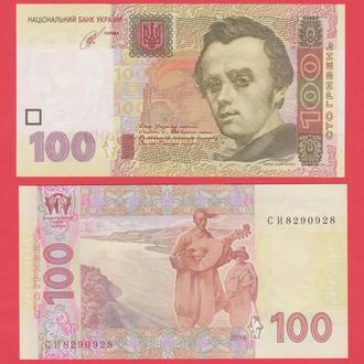 100 гривен 2014 подпись  Кубив номер Радар СИ 829 0 928