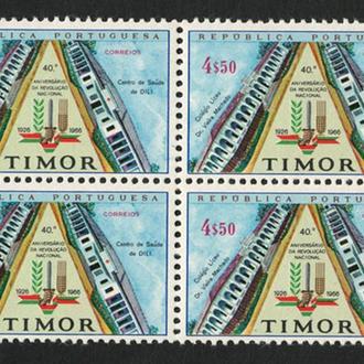 Тимор - юбилей 1966 - кварт Michel Nr. 345 **
