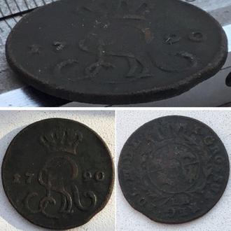 Польша 1 грош 1790г. Период Станислав Август Понятовский (1764 - 1795)