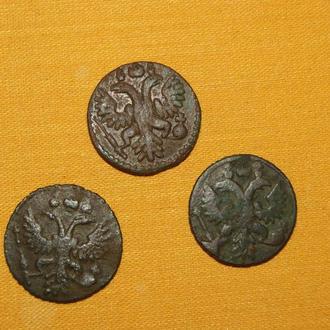 Три полушки 1731.1735.1736 года.