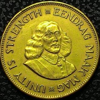 ЮАР 1 цент 1961 г. Латунь, дм. 31 мм, вес  9,45 г