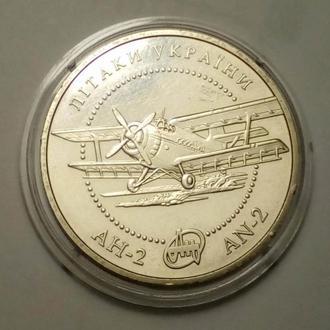 Літак Ан-2 / Самолёт Ан-2 2003