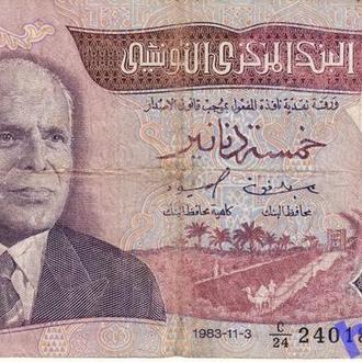 Тунис 5 динаров 1983
