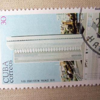 марки- с 1 гр Куба--(А3) - гашеные 1974 год