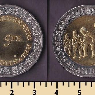 ШВЕЙЦАРИЯ 5 ФРАНКОВ 2003