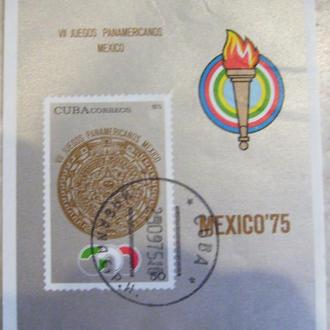 7 Пан-американские игры. Мехико-75