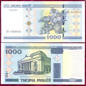 Боны СНГ Белоруссия Беларусь 1000 рублей 2000 г.