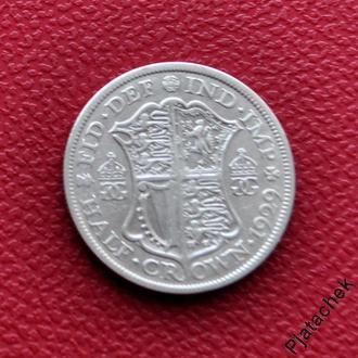 Великобритания 1/2 кроны 1929 пол кроны 1929  серебро № 2