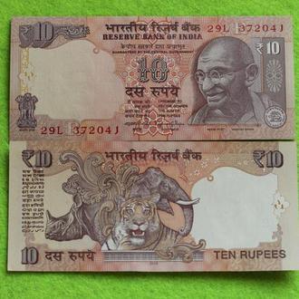 10 рупий Индия 2014 UNC