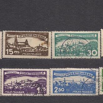 Немецкие земли, Wurttemberg*, 1920 г., служебные марки