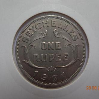 Британские Сейшельские о-ва 1 рупия 1971 Elizabeth II СУПЕР состояние очень редкая