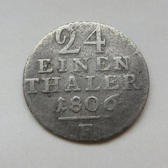 Гессен 1/24 талера 1806 F Серебро Нечастая!