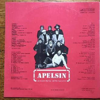 LP  Апельсин Apelsin  Ex  Ламінат