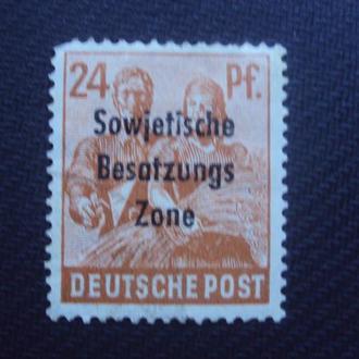 Германия.Сов.зона 1948 негаш.
