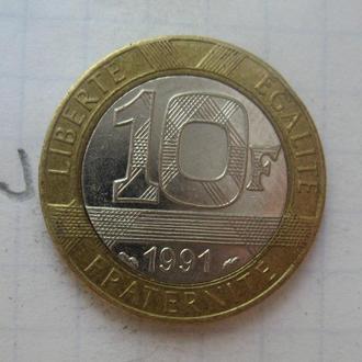 ФРАНЦИЯ. 10 франков 1991 г.