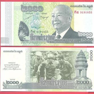 Боны Азия Камбоджа 2000 риал 2012 г.