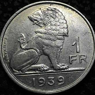 Бельгия 1 франк 1939 год СОСТОЯНИЕ!!!