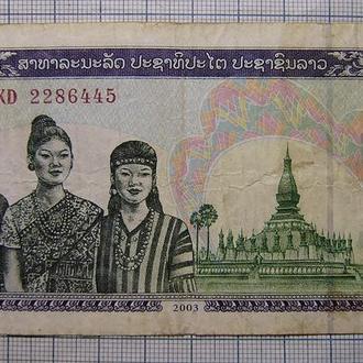Лаос, 1000 кипов 2003 год. Три женщины; Храм Пха Тат Луанг