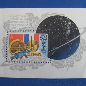 Блок космос 1982