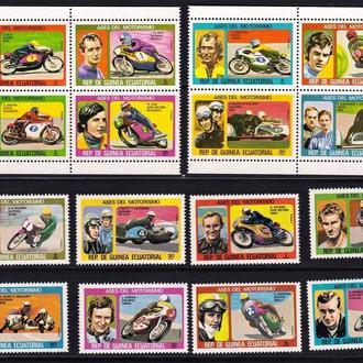 Экваториальная Гвинея  MNH - мотоспорт - 16  марок