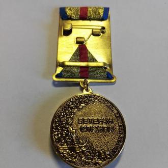 """Медаль """"Ветеран К"""" СБУ"""