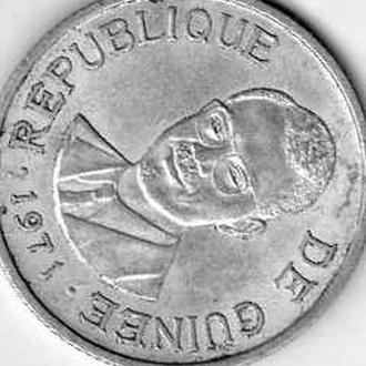 Гвинея 1 сулис 1971г