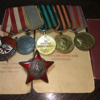 орден боевого красного знамени, орден красная звезда, медаль за боевые заслуги и др.