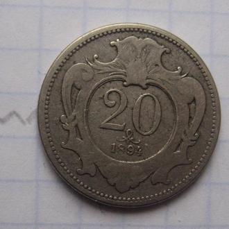 АВСТРО-ВЕНГРИЯ. 20 филлеров 1894 года.