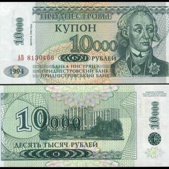 ПРИДНЕСТРОВЬЕ 10000 рублей 1998г. UNC