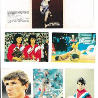 Календарики-ежемесячники, набор, Олімпійські зірки України, 1991