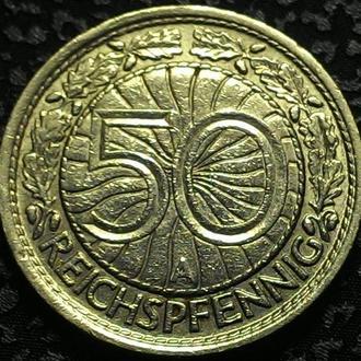 Германия 50 пфеннигов 1928 год ОТЛИЧНЫЙ СОХРАН!!!