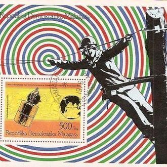 Мадагаскар Malagasy  (№277)