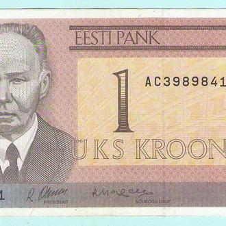 Эстония 1 крона 1992