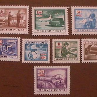 Венгрия 1973 Доплатные