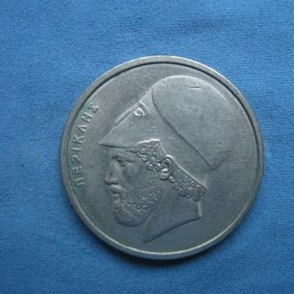 Греция 20 драхм 1978 год